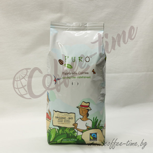 Кафе на зърна BIO - PURO